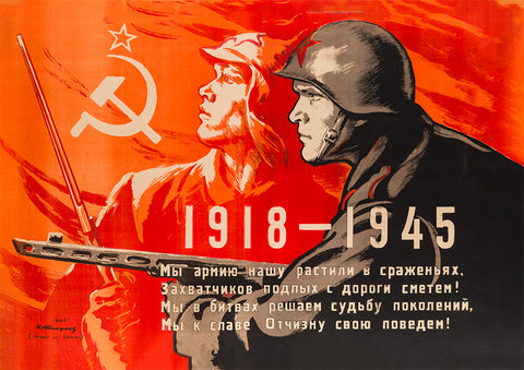 We will lead our country to glory! – Soviet World War Two poster