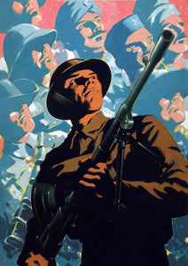 Unity of Strength – British World War Two poster