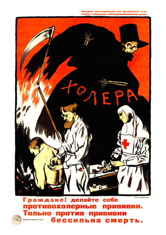 Citizens! Get yourself cholera vaccines, death is powerless only against vaccination – Soviet poster