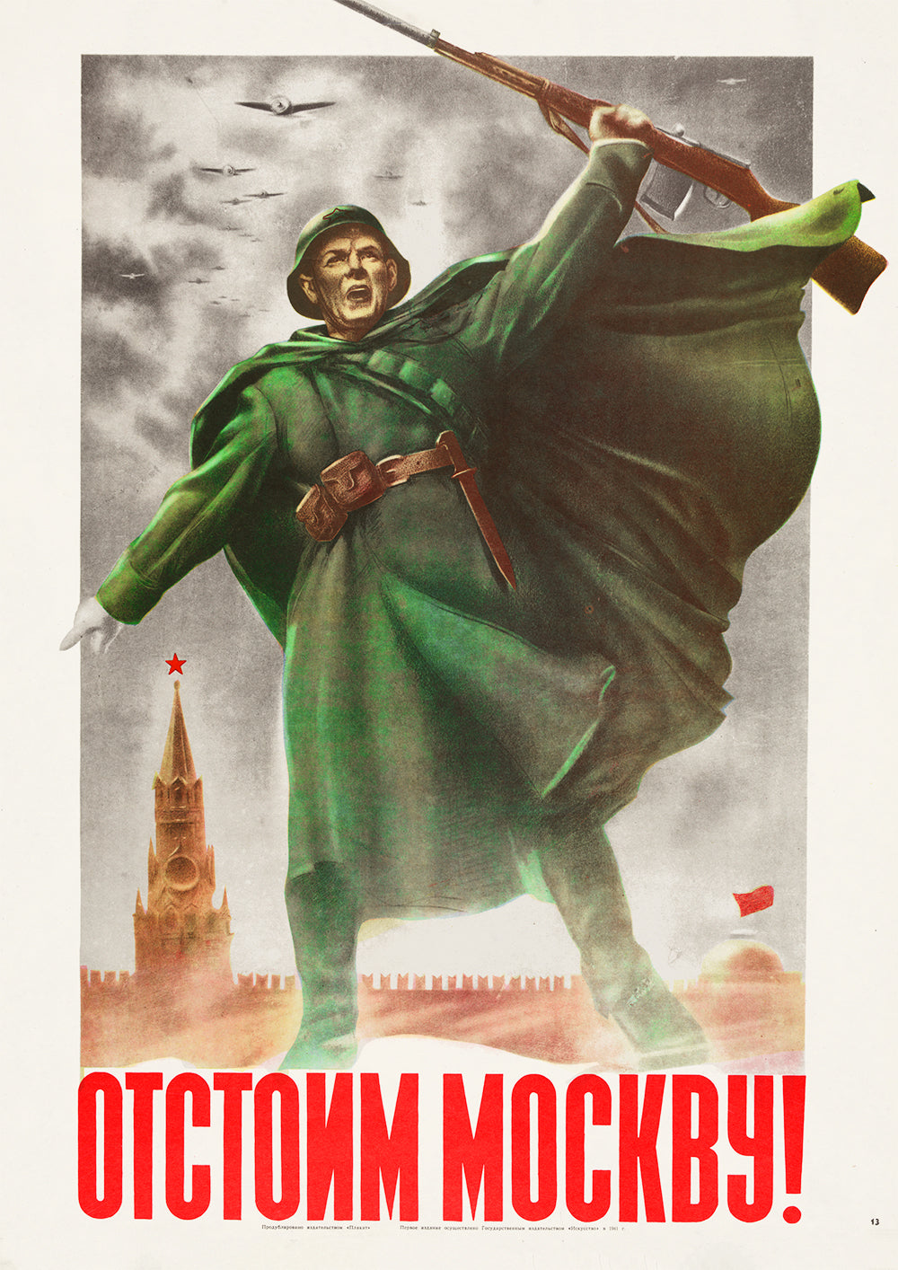 Defend Moscow! – Soviet World War Two poster