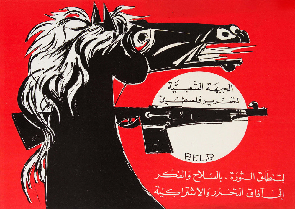 Let the revolution start – Palestinian poster