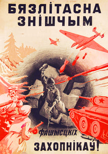 We'll ruthlessly destroy the invaders – Soviet World War Two poster