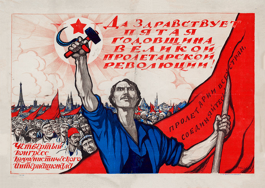 Long live the fifth anniversary of the great proletarian revolution! – Soviet poster