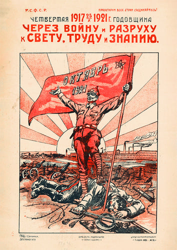 Through war and destruction to light, work and knowledge – Soviet poster
