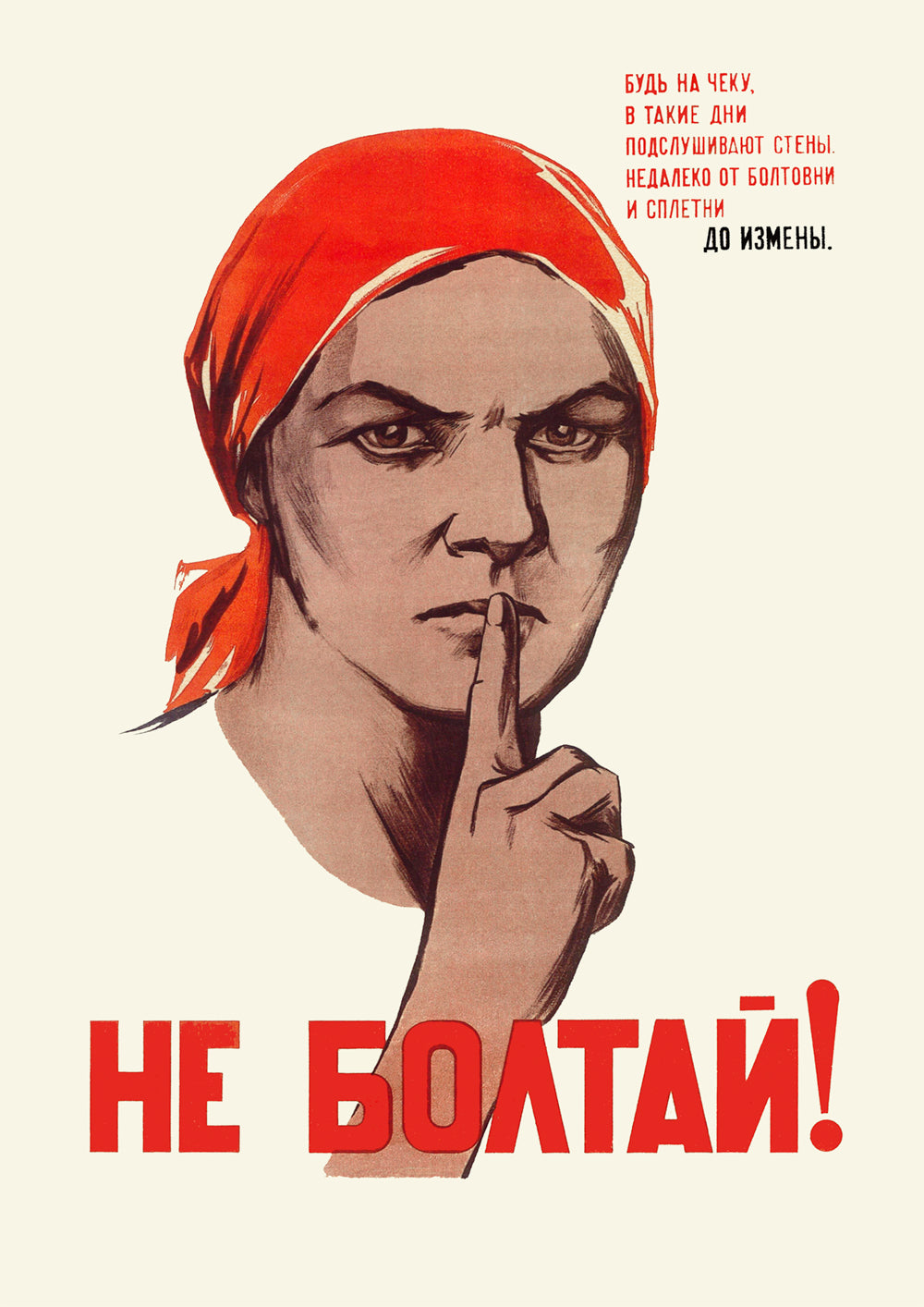 Keep quiet! – Soviet World War 2 poster