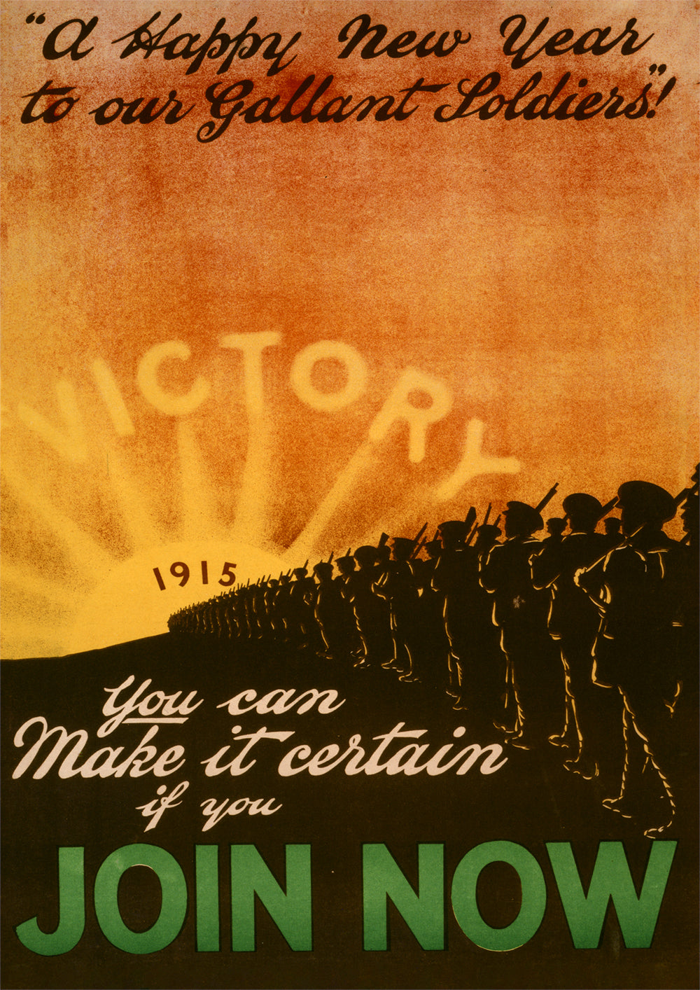 A Happy New Year to our gallant soldiers! – British World War One poster