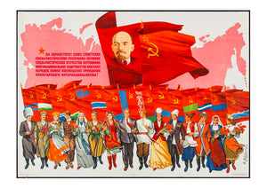 Long live the Union of the Soviet Socialist Republics! – Soviet poster