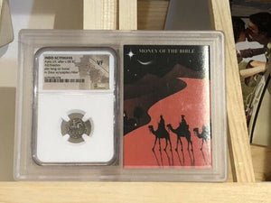 Indo-Scythians Azes Silver Tetradrachm after c.58 BC And NGC VF BoxSet + Case