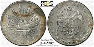 1896-Go RS 8 Reales Cap & Rays Silver Type Coin, PCGS AU53, Go79