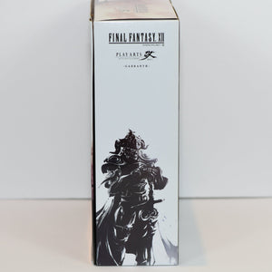 Play Arts Kai Final Fantasy XII Gabranth Action Figure Square Enix side