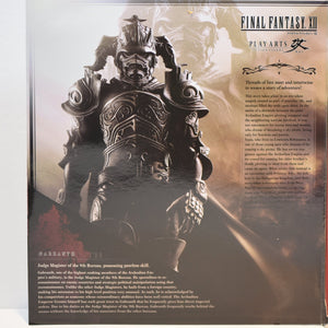 Play Arts Kai Final Fantasy XII Gabranth Action Figure Square Enix inside