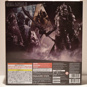 Play Arts Kai Final Fantasy XII Gabranth Action Figure Square Enix