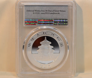 First Strike 2017 PCGS MS70 China Panda Silver 10 Yn