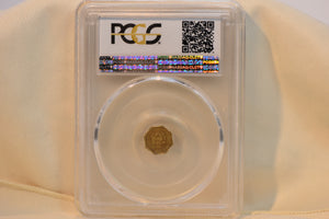 "1853 California Gold PCGS AU58 BG-302 ""PEACOCK"" 50C GOLD HALF DOLLAR CERT-84915662"