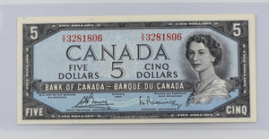 Bank of Canada 1954 $5 BCS Choice UNC 64 BC-39c Bouey-Rasminsky Modified Portrait