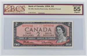 Bank of Canada 1954 $2 BCS Almost UNC 55 BC-38b Beattie Rasminsky Modified Portrait