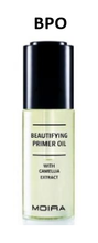 Load image into Gallery viewer, Beautifying Primer Oil (MO-BPO01)