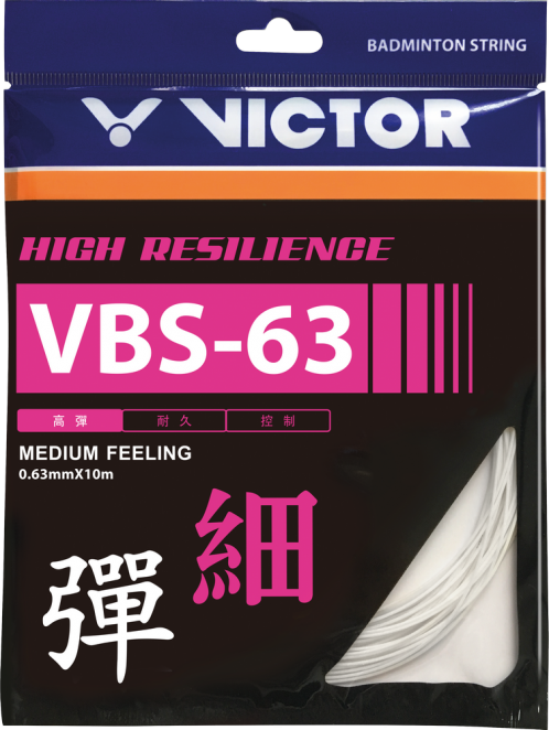 VICTOR Badminton String VBS-63 Single Pack