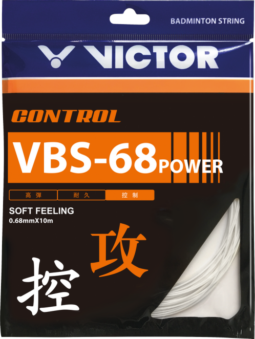 VICTOR Badminton String VBS-68P Power Single Pack
