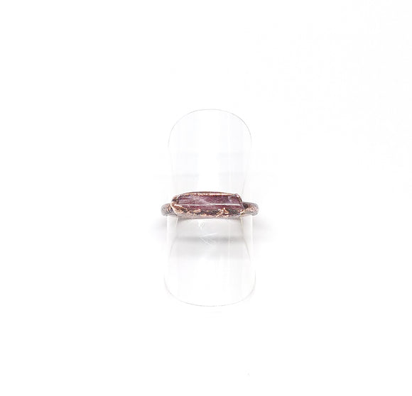 Polished Pink Tourmaline Ring Size 4-1/2