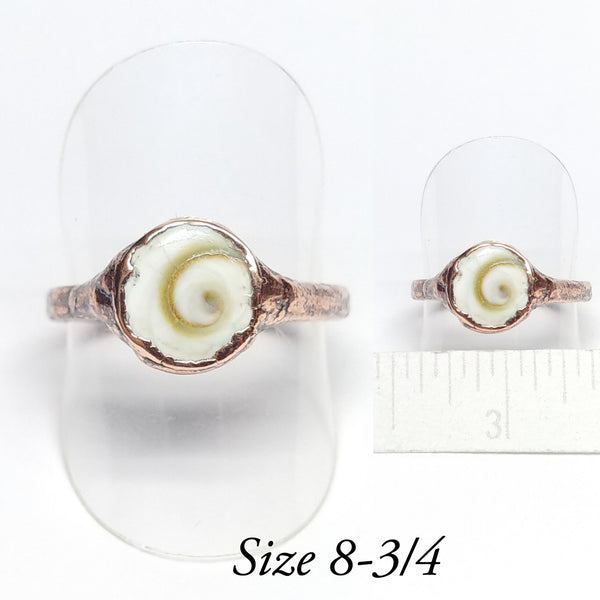 Shiva Eye Rings