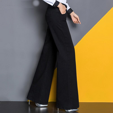 Load image into Gallery viewer, Loose Wide Leg Flare Jeans