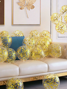 Confetti Balloon Set - 10 pcs