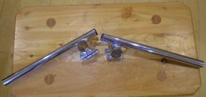Handlebars Clip On - Chromed 1 1/4