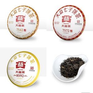 2017 Menghai Tea Factory Classic Pu Erh Tea Samples 50G