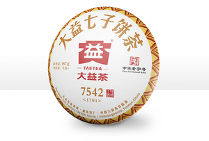 "2017 Menghai Tea Factory ""7542"" Classic Raw Pu Erh Tea Cake"
