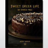 Sweet Greek Life: My Shared Table