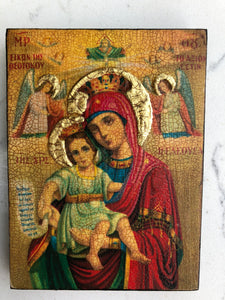 Icon - Mary and Jesus 17 small (Pre-order 4 weeks)