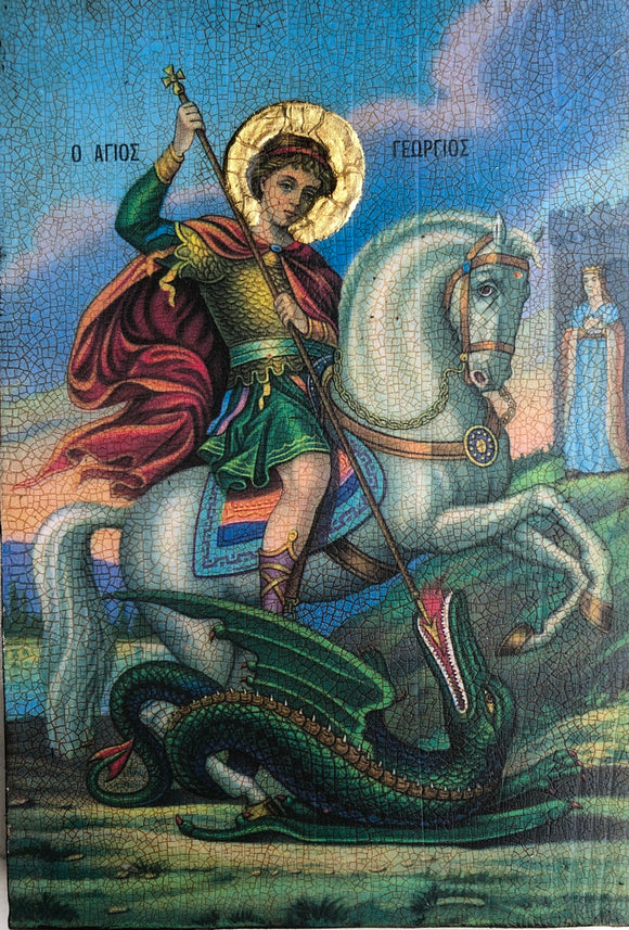 Icon - St George Med