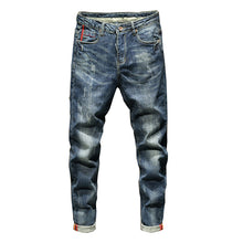 Dark Wash Denim Pants