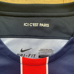 2015 2016 PSG PARIS SAINT-GERMAIN HOME FOOTBALL SHIRT - S
