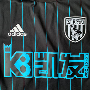 2016 17 WEST BROM AWAY FOOTBALL SHIRT - M