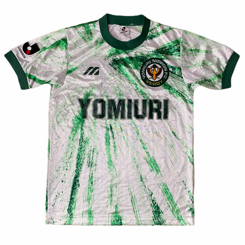 1993 95 VERDY KAWASAKI AWAY FOOTBALL SHIRT - S