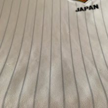 2008 09 Japan away Football Shirt - S