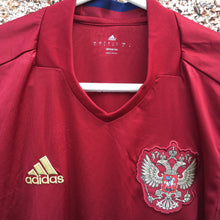 2016 2017 Russia home Football Shirt - S
