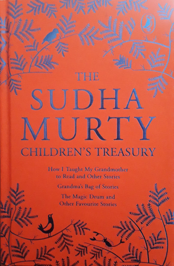The Sudha Murty Children's Treasury by Sudha Murty