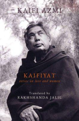 Kaifiyat : Verses on Love and Women by Kaifi Azmi
