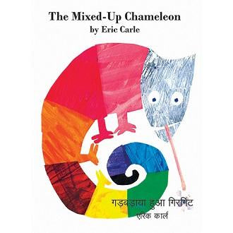 The Mixed Up Chameleon by Eric Carle