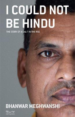 I Could Not Be Hindu : The Story of a Dalit in the RSS by Bhanwar Meghwanshi