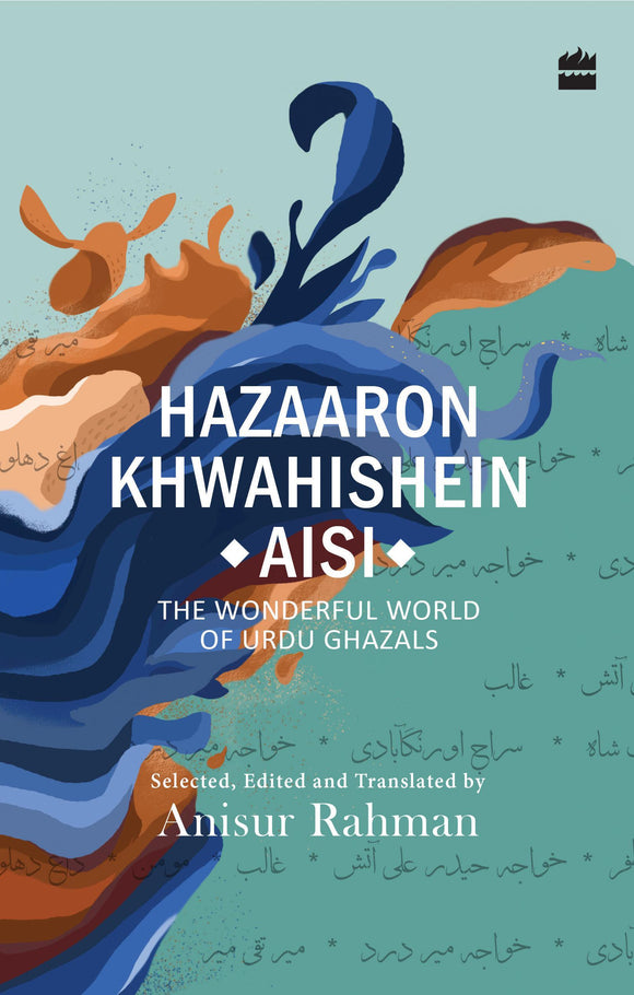 Hazaron Khawaishen Aisi : The Wonderful World of Urdu Ghazals by Anisur Rahman