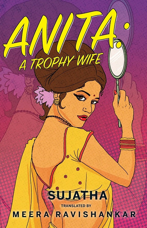 Anita: A Trophy Wife by Sujatha Rangarajan