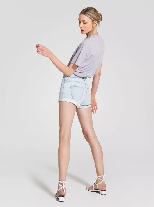 NOBODY DENIM - Boho Short, Shining