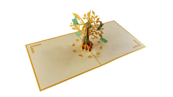 Money Tree 3D Pop Up Greeting Card 4