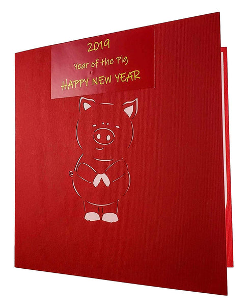 Chinese New Year Pig 3D Pop Up Greeting Card 4