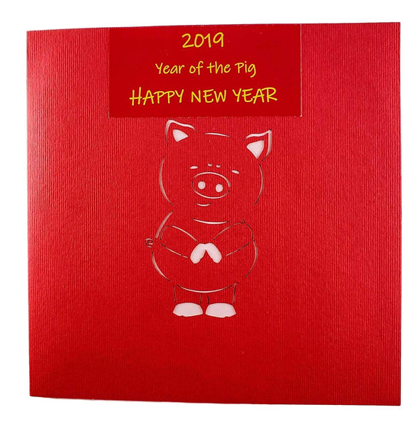 Chinese New Year Pig 3D Pop Up Greeting Card 5