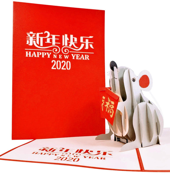 Chinese New Year Rat 3D Pop Up Greeting Card 1 cover